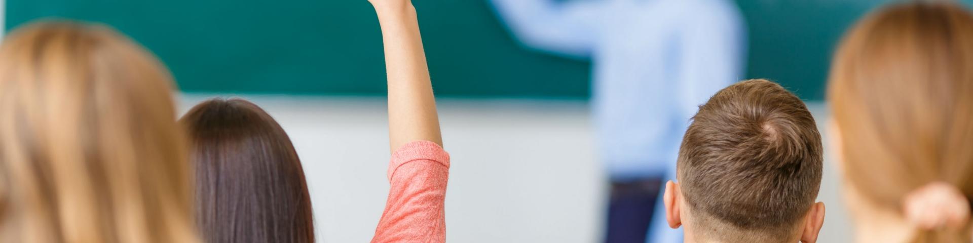 Ο ρόλος του δασκάλου στη διαφοροποιημένη εκπαίδευση